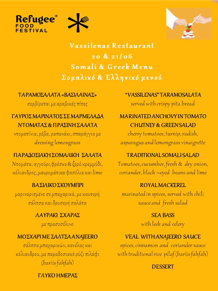 food festival-menu-final